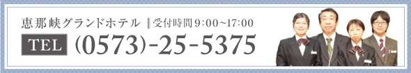 お電話下さい。